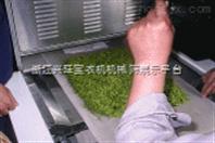 供应齐协QX-20HM3茶叶微波杀青机
