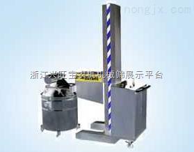 供应多绳摩擦式提升机用压块、固定块