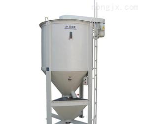 【热销】干粉混合搅拌机 小型干粉搅拌机 中型干粉搅拌机