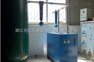 进口真空冷冻干燥机,茶叶真空冷冻干燥机,蔬菜真空冷冻干燥机,供应亚辉00河北亚辉回转式干燥机
