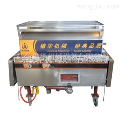 米制食品设备