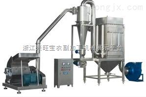 供应旭朗HK-,250,320广州旭朗茶叶/树脂粉碎机
