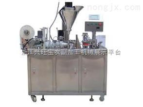 供应【易厨】专业经营生产多功能食品切片机 厨房切片机