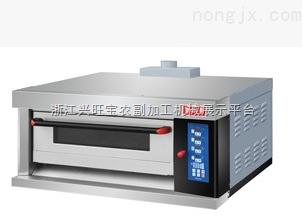 供应东莞MAC32-B食品包装喷码机