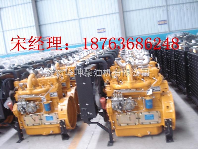 潍坊柴油机工程机械铲车挖掘机装载机4100发动机