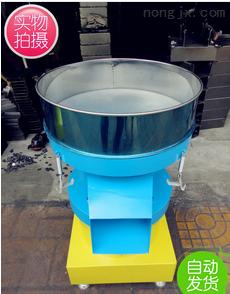 圆形筛粉机/振动筛粉机