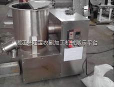 ,辣椒酱搅拌机,供应富乐GZHJ-500 -1000刮刀式真石漆混合搅拌机真石漆设备的发源地