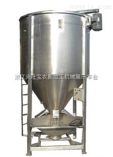 ,辣椒酱搅拌机,供应搅拌设备-搅拌器-搅拌机-新型盘式搅拌机