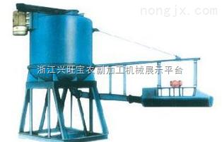 供应混凝土搅拌站机械设备2*HZS