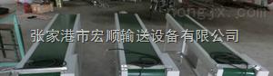 XT-模锻可拆链条-【悬挂输送机 悬挂链 输送设备 悬挂线 模锻链 地轨线】