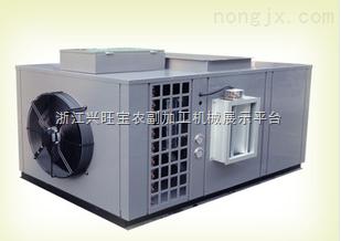 供应隧道低温粮食烘干机