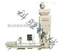 衡水科胜DGS-25颗粒玉米包装机