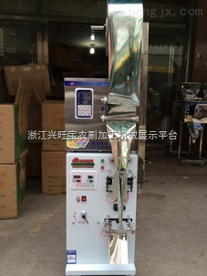 供应厂家生产销售包装设备300型真空茶叶包装机