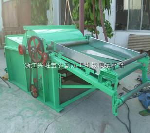 供应集棉机厂家|集棉机生产商|集棉机商|山东集棉机