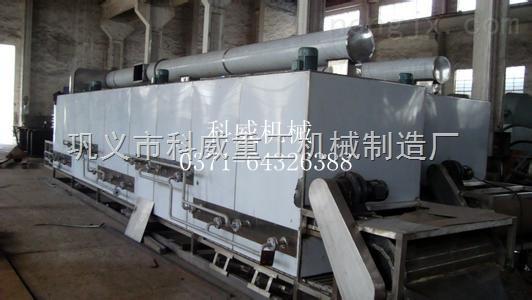 蔬菜烘干机_购买蔬菜烘干机推荐科威机械制造厂