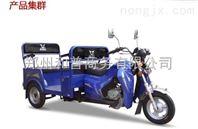 (小金虎客车 轻型车)三轮摩托车 农用货运 宗申水冷200发动机 三轮车