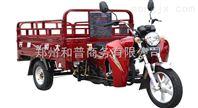 张柏芝代言 农用 货运 自卸 水冷发动机三轮摩托车