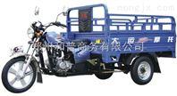 自卸1.2*1.8米燃油载货超强农用三轮车
