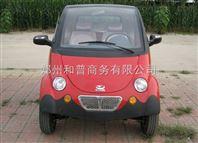 广运牌卡卡新能源电动汽车  颜色多款可选自动离合 电动小轿车