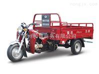 福田五星150ZH(JF) 载重爬坡王  车厢加厚农用摩托三轮车