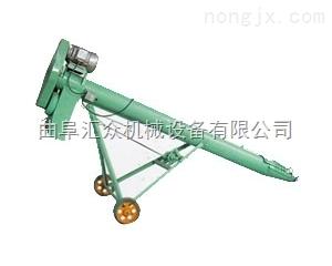 单轴螺旋上料机 螺杆送料机,螺旋式粉末上料机