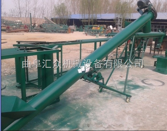 碳钢管加料机,大管式上料机,升降绞龙