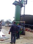 粮食用斗式装仓机,斗式提料机,原煤上料传送机
