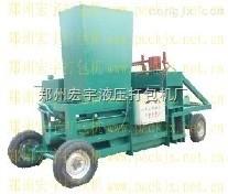 稻壳压块机稻壳打包机