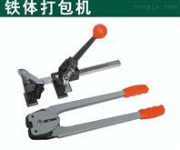 【箱包滚筒试验机|箱包滚筒试验机厂家】HD-119