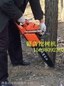 多功能钵苗移栽机 东阿县带土挖树机