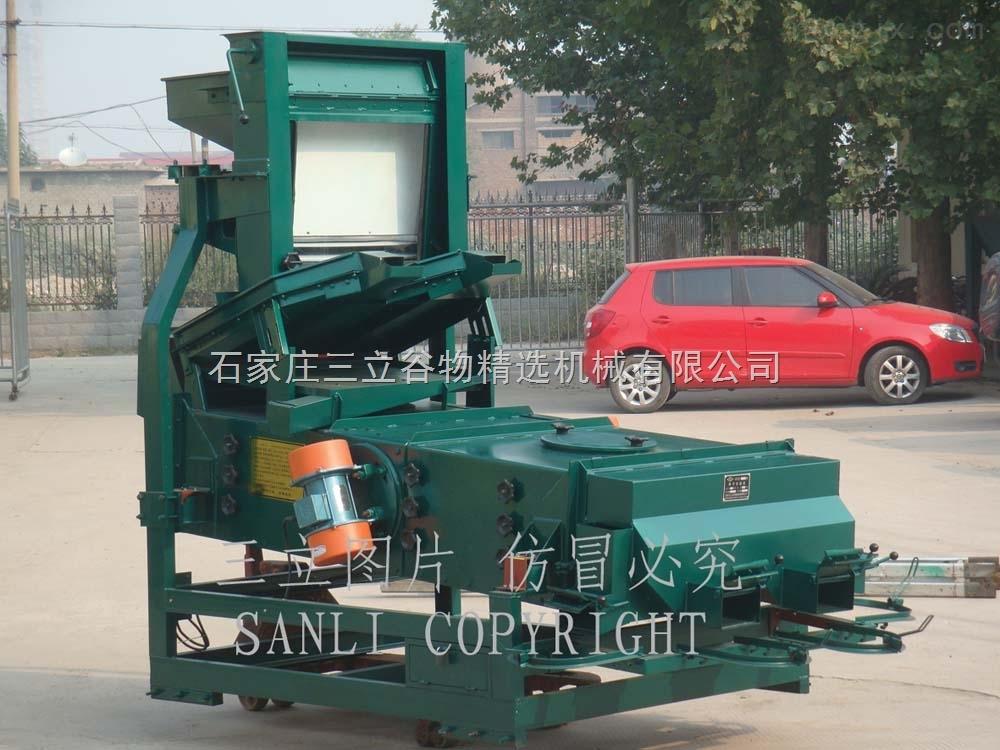 5XZC-5GT型-瓜子精选分级机(可配套生产线用)