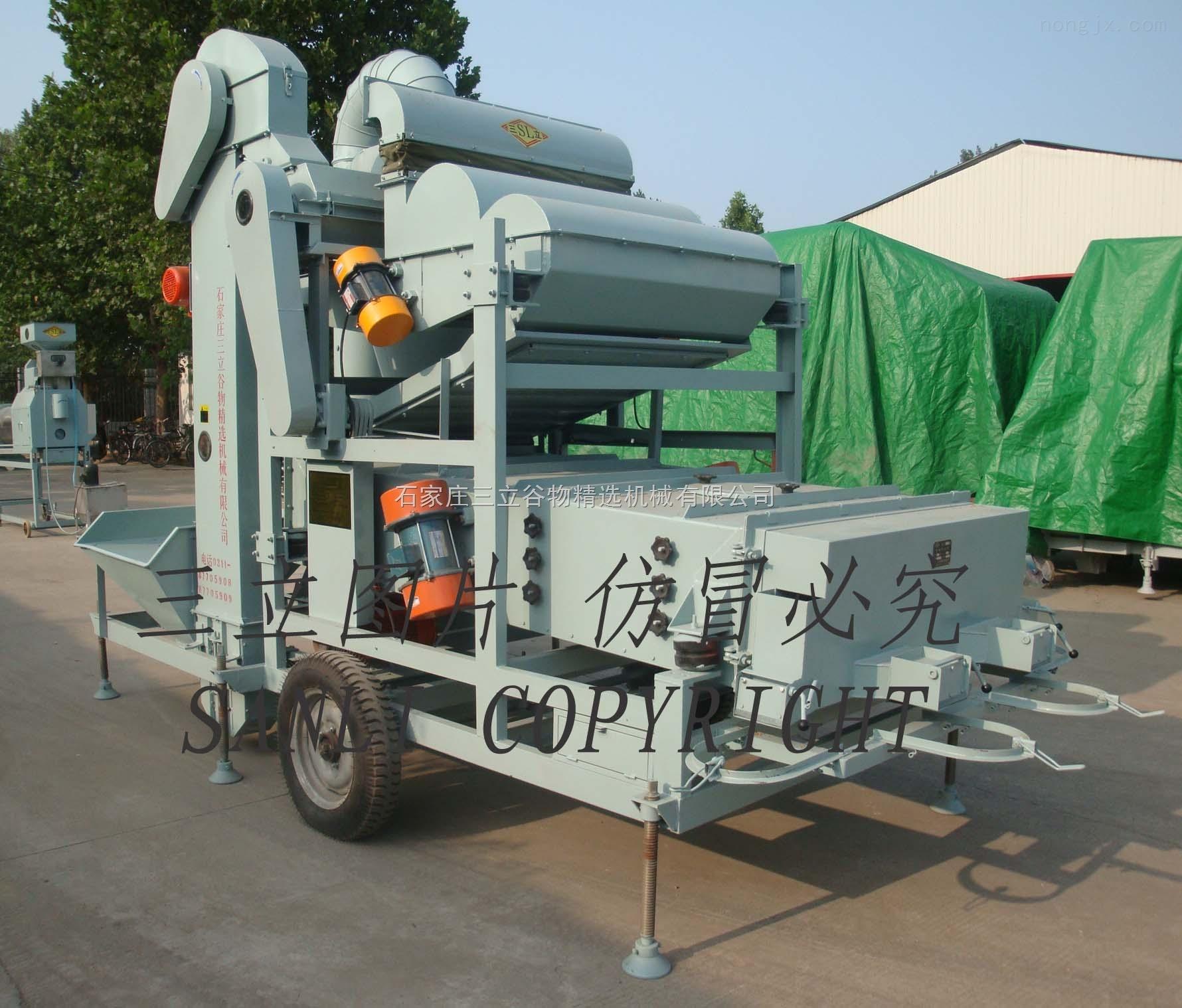 5XC-5CB/7.5CB系列-谷物清选车  筛选机  带小麦脱壳机