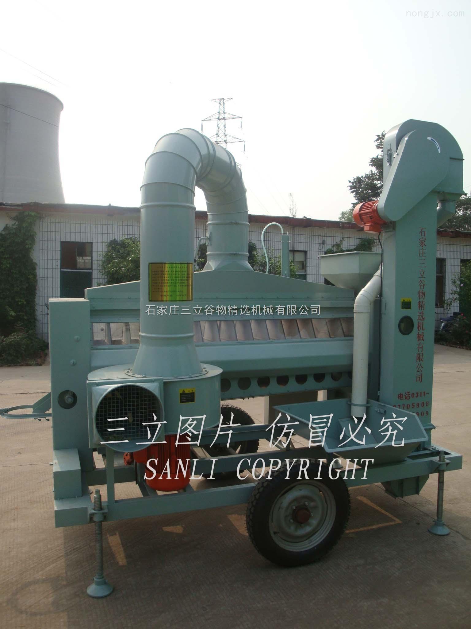 5XJC-3型小麦水稻种子比重精选机