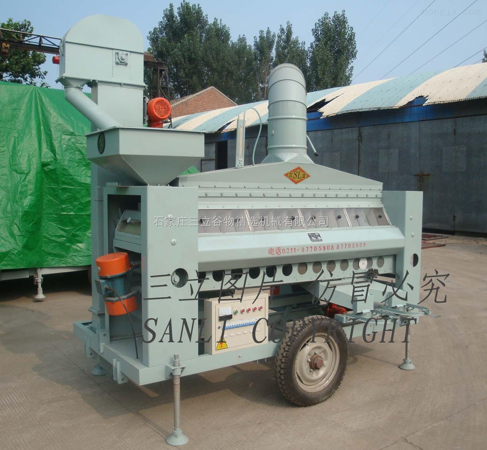 5XJC-5型水稻種子比重清選機