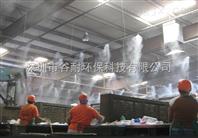 云南西餐厅垃圾处理厂除臭消毒设备