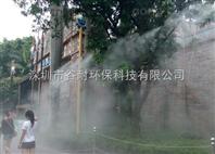 浙江雾森系统景区降温喷雾降温设备