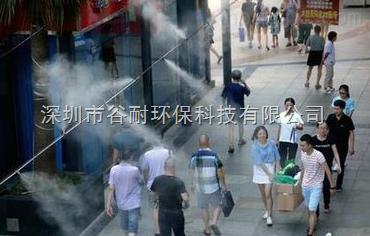 河南住宅区喷雾降温工程