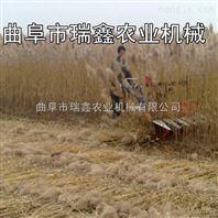 耐用省油稻麦收割机 直销桑条芦苇收割机设备