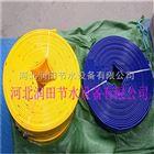 齐全四川PVC水带满足客户需求 绵阳市涂塑水带专业品质