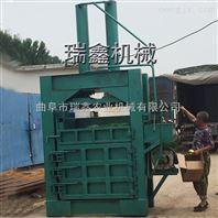 稻草秸杆打包机 易拉罐废油桶压缩打包机 纸箱纸壳打包机价格