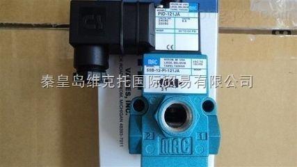 优势供应美国MAC电磁阀等产品。