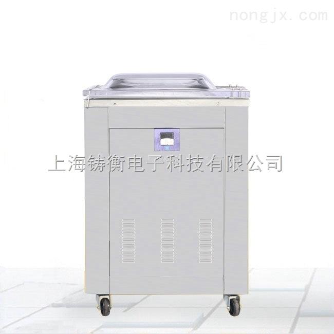 10公斤米砖真空包装机,米砖真空包装机价格