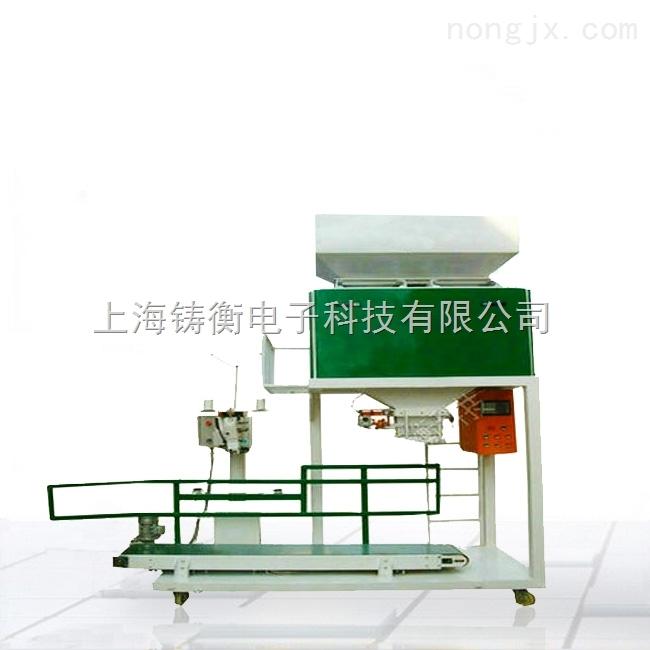 粮食半自动包装机,粮食定量包装机价格,粮食包装机半自动厂家