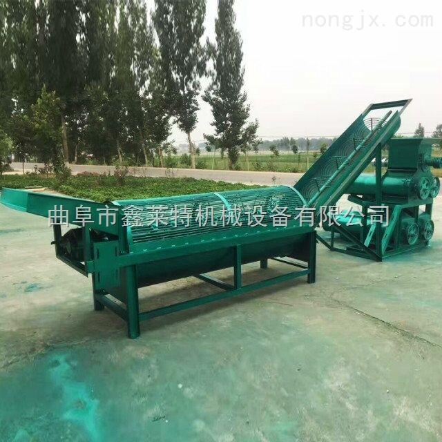 加工薯类淀粉机械 适合各种 山药打浆机 现货供应 山药打浆机