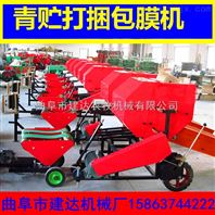 河南车载青贮包膜机 限时限购 青贮玉米秸秆收割机