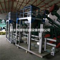 江苏玉米自动包装秤\粮食定量包装机