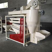 玉米去霉籽专用机器\玉米比重精选机