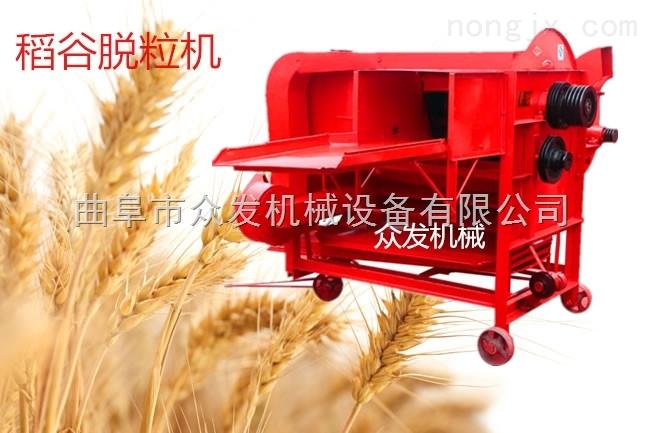 小型水稻脱粒机 家用电脱粒机 脱粒机