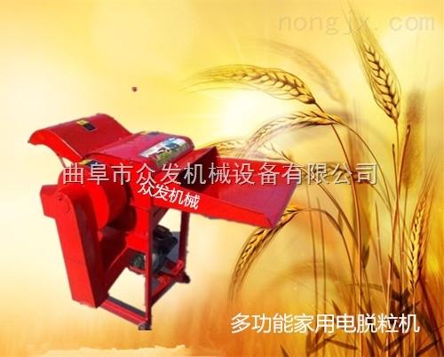 全自动脱粒机 谷穗专用脱粒机厂家 脱粒机型号