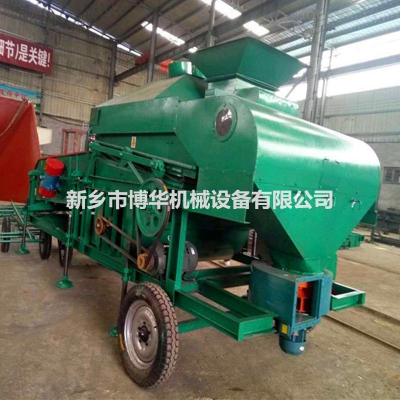 大型玉米大豆小麦水稻除杂清选机